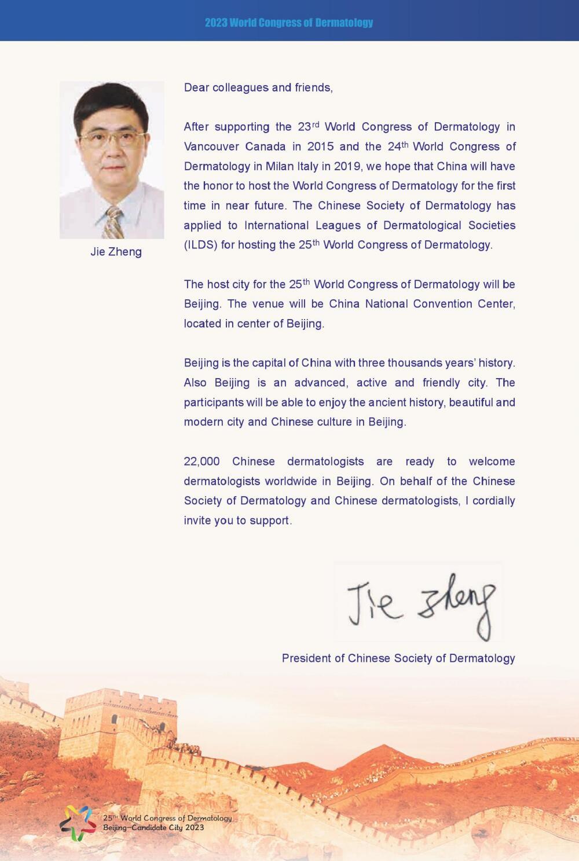 Bid Book & Support Letter | 2023 World Congress of Dermatology